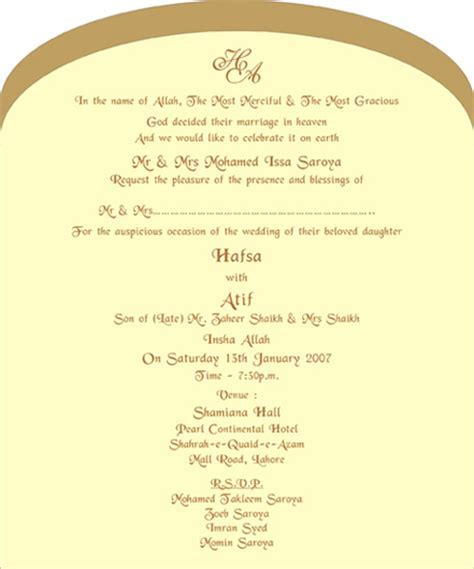 Hindu wedding invitation card quotes birkozasfo muslim wedding invitations wedding love pinterest weddings invitation wording and wedding stopboris Image collections