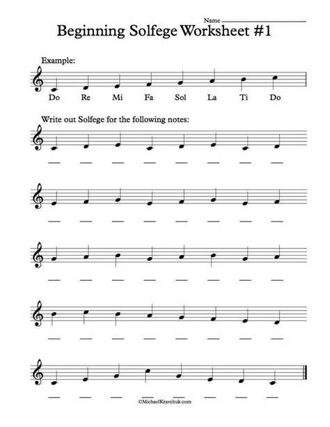 solfege worksheets  classroom instruction print