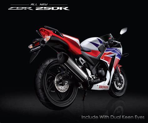 Harga Baru Ds 1 harga motor terbaru honda cbr 250r daftar motor