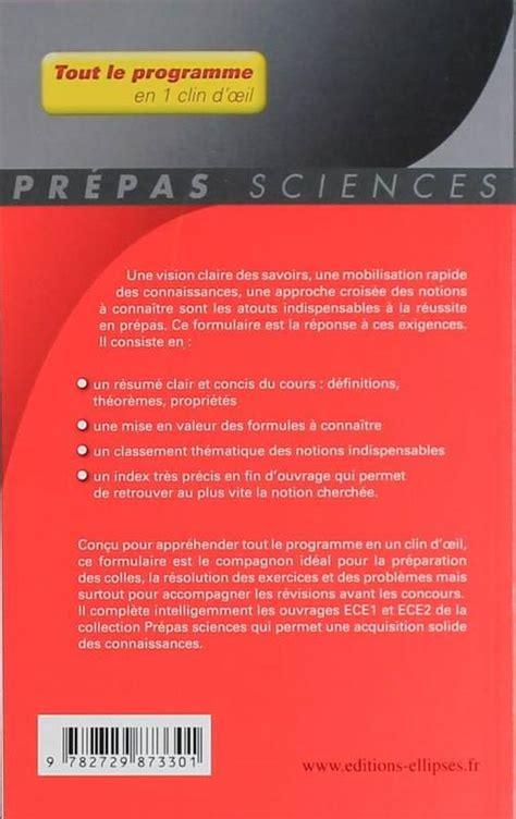 libro formulaire maths ece 1re livre formulaire maths ece 1ere 2eme annees tout le pr