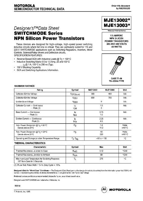 Transistor Mje13003 1 mje13003 276569 pdf datasheet ic on line