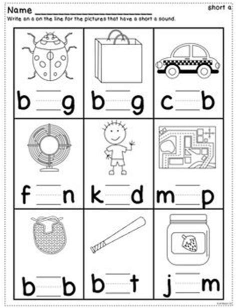 Vowel Sounds Worksheets For Kindergarten by Vowel Practice Worksheets Teacherspayteachers