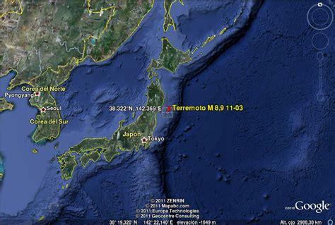 imagenes satelitales japon mapa satelital de japon
