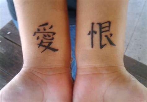 chinese wrist tattoo 40 symbol wrist tattoos design