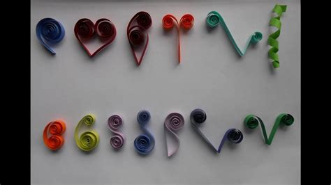 How To Make Paper Quilling Shapes - how to make basic quilling shapes tutorial for beginners