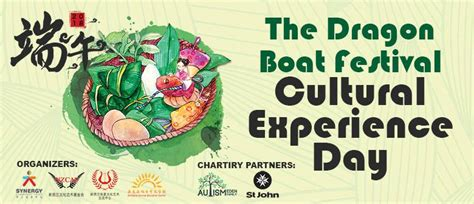 dragon boat festival 2018 location the dragon boat festival cultural experience day 2018