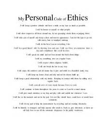 Ethics Essay Exle by My Personal Code Of Ethics