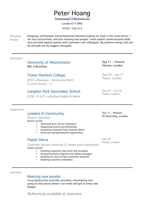 Resume For Cna With No Experience Cna Resume No Experience Template Resume Builder