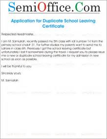 application for duplicate leaving certificate