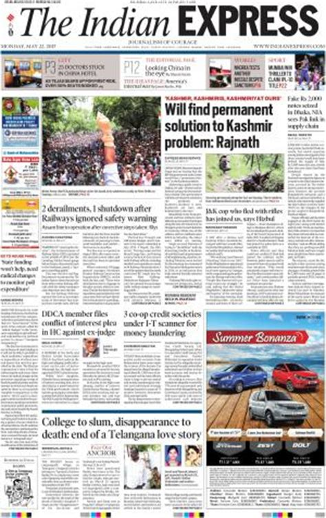 layout of indian express newspaper latest news breaking news live current headlines india