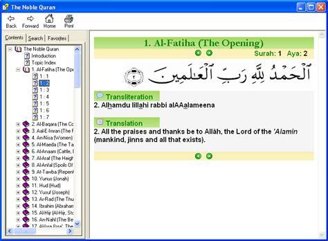 download quran free download quran newhairstylesformen2014 com