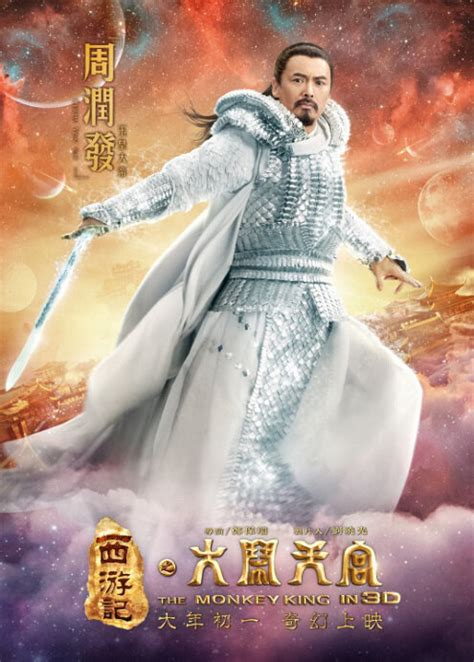 chinese film names jade emperor character movies chinese movies