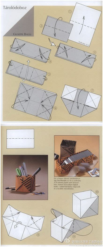 Paper Folding Things - origami tutorial need a box to hold things on a4 paper