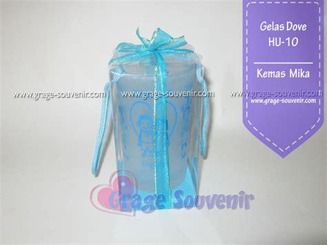 Souvenir Gelas H10 1 gelas dove h10 lurus murah jual souvenir pernikahan