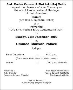 wedding card in text wedding invitation card wordings wedding card wordings wedding invitation wordings wedding