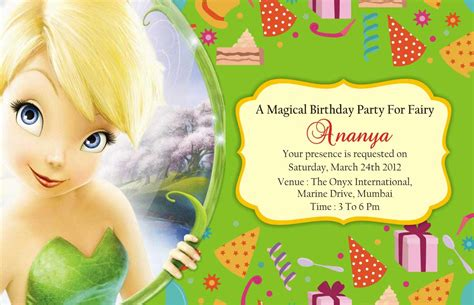 awesome nice birthday party invitations card invitation template ideas