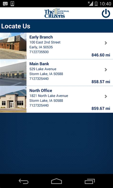 First Citizens Bank Gift Card Balance - citizens 1st national bank screenshot