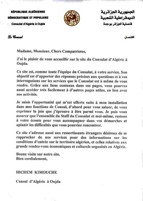 Consul Lettre De Visa Consulat D Alg 233 Rie 224 Oujda