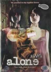 film thailand alone alone dvd thai movie english subtitled buy alone dvd