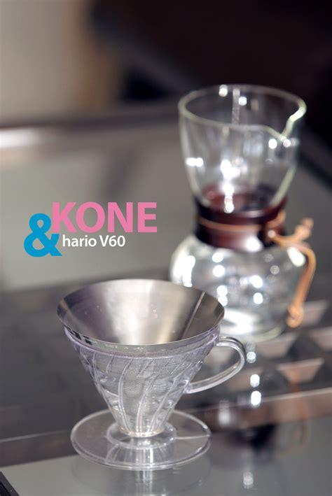 Berapa Coffee Maker kone hybrid brew cikopi
