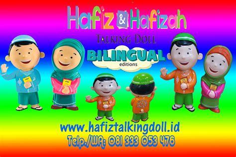 Hafiz Talking Doll Adalah Boneka Yg Bisa Ngaji Bsa Bicarabisa 0896 9188 4827 info distributor boneka hafiz dan hafizah