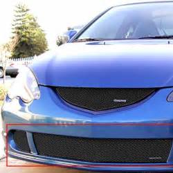Acura Rsx Front Grill Rsx Upgrades Acura Rsx Performance Parts And Accessories