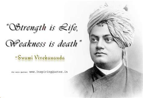 vivekananda biography in english swami vivekananda wallpaper inspiring quotes