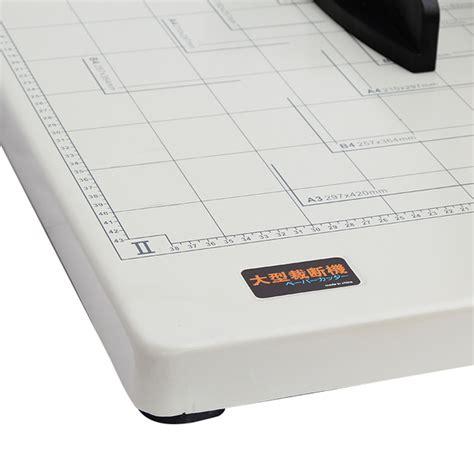 Paper Cutting A3 premium heavy duty a3 to b7 size paper cutter guillotine