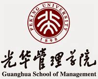 Peking Mba Fees by Mba Scholarships 2018 Guanghua School Of Management
