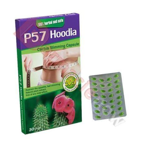 buy hoodia p57