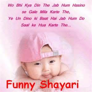 Download hindi funny shayari for android appszoom