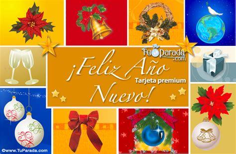 imagenes virtuales de año nuevo 2015 postal de feliz a 241 o nuevo feliz a 241 o nuevo ver tarjetas