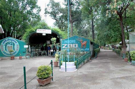 Beautiful 16 Acres Garden #7: Indore-zoo-entry-gate.jpg