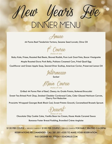 new year dinner menu 024 grille at memorial city new year s dinner menu