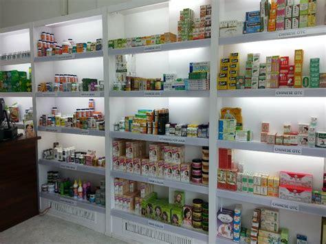 supplement vitamin store vitamin supplements minerals diet and nutrition