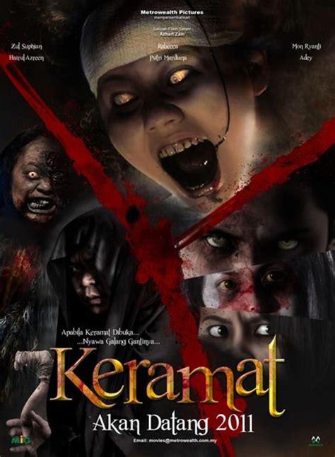 film hantu korea paling seram trailer keramat evil dead en malaisie