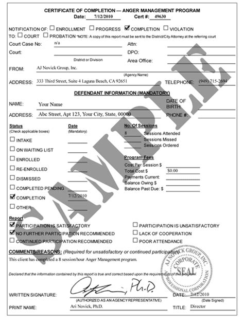 anger management certificate template anger management certificate of completion