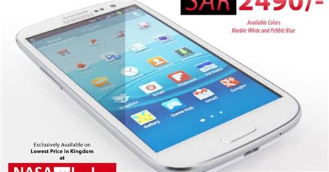 Lu Mobil H1 Samsung Galaxy S3 And Galaxy S2 At Lowest Price In Kingdom
