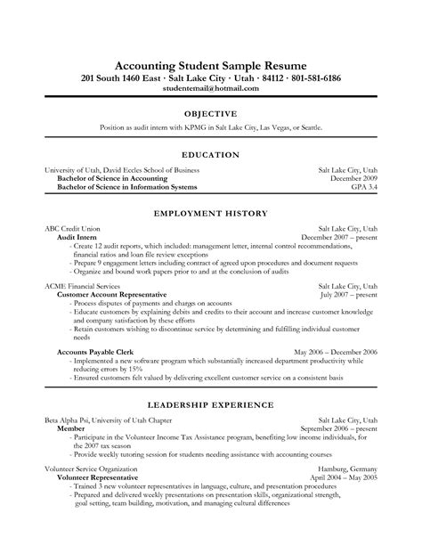 objective exles for resume accounting accounting resume objective exles cover latter sle student resume