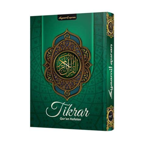Al Quran Tikrar Ukuran B6 jual sygma publishing tikrar al qur an hafalan hijau ukuran b6 harga kualitas