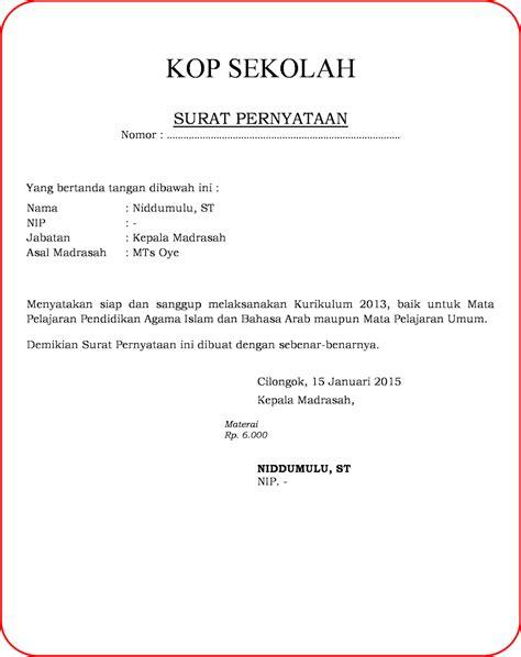 surat pernyataan kesanggupan melaksanakan kurikulum 2013
