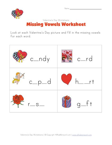 s day worksheet search results for valentines work sheets calendar 2015