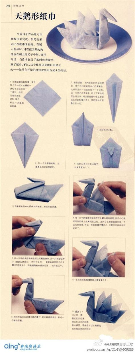 Paper Napkin Folding Swan - swan napkin gettin crafty