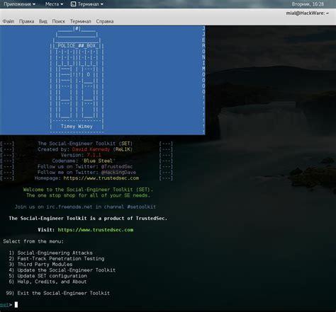 social engineering toolkit tutorial kali linux social engineer toolkit set инструменты kali linux