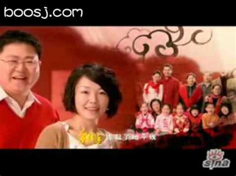 new year song translation new year mv jackie chan 成龙 谭晶 常石磊 合唱 中国年