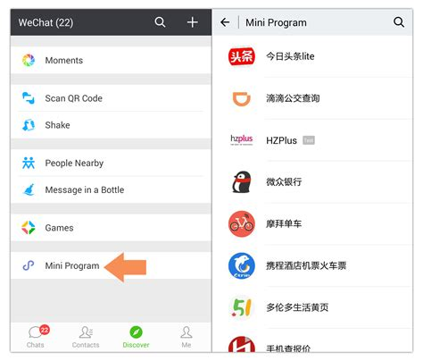 Search Programs Top 10 Wechat Mini Programs China Channel