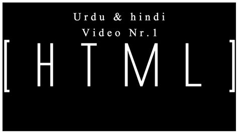 html tutorial urdu youtube html tutorials for beginners in urdu hindi hd 2015 2014