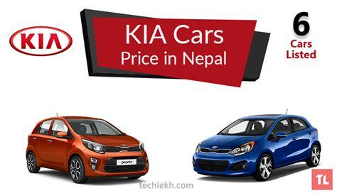 kia cars price list kia car price in nepal 2017 kia cars in nepal kia cars
