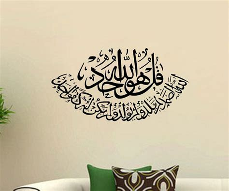Wallpaper Dinding Islamic | online buy grosir islamic wallpaper from china islamic