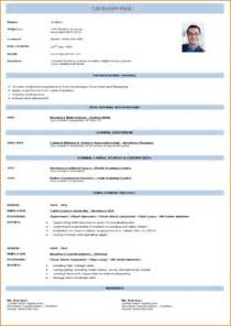 Resume Template For Australia by 9 Resumecv Templates Australia Verification Letters Pdf